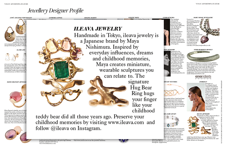 British Vogue Jewellery Designer Profile Aug. 2018